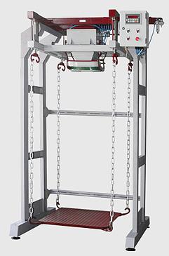 Дозатор фасовочный для мешков Big-Bag, модель «Гермес»
