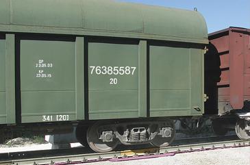 Весы железнодорожные (вагонные) для статического и динамического взвешивания